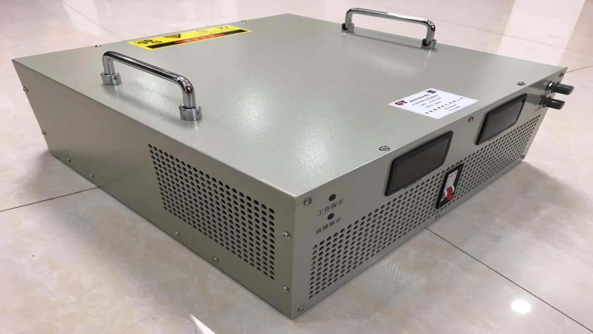 high-voltage power supply
